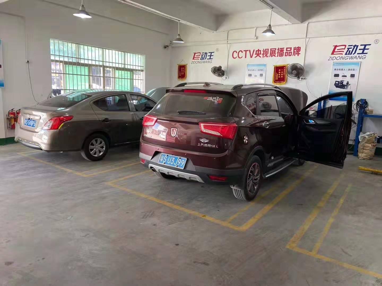 湖南实惠的凯斯特离合机器人_厦门汽车自动离合器代理加盟