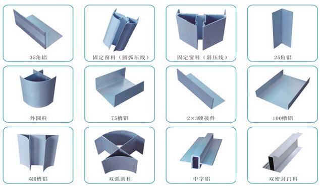 南宁净化铝材压成品率的影响因素有哪些