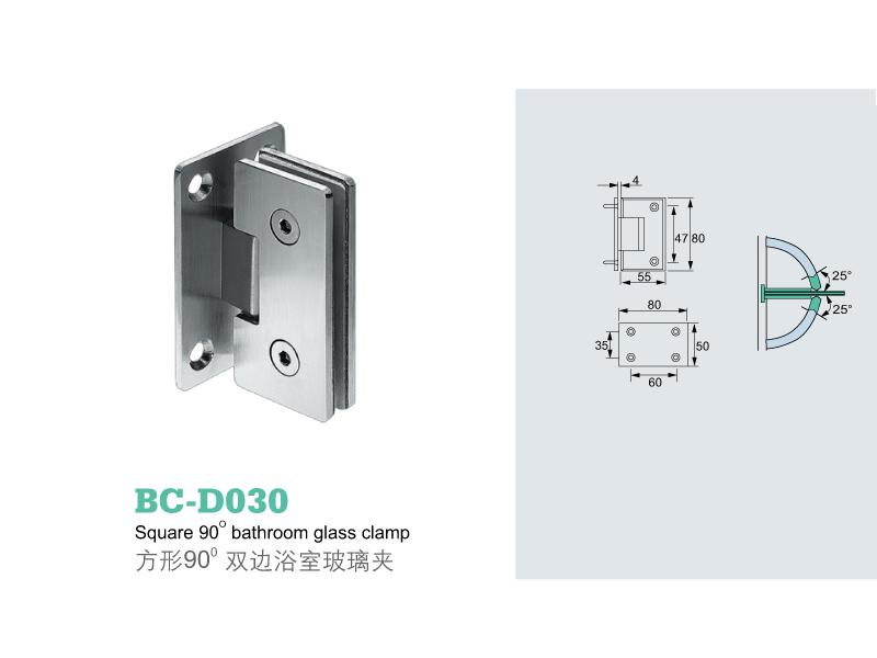 卫浴玻璃固定夹-肇庆哪里有价位合理的浴室玻璃门夹BC-D001--D040