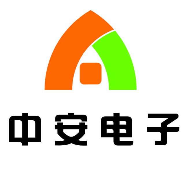 郑州中安电子有限公司