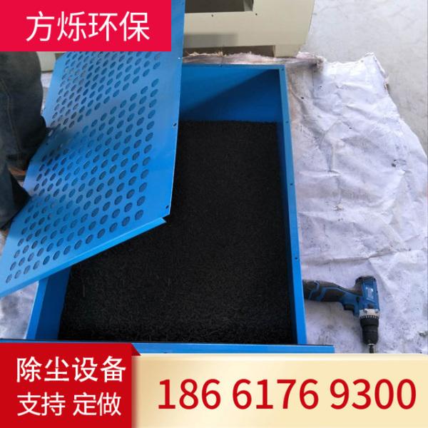 活性炭箱施工现场