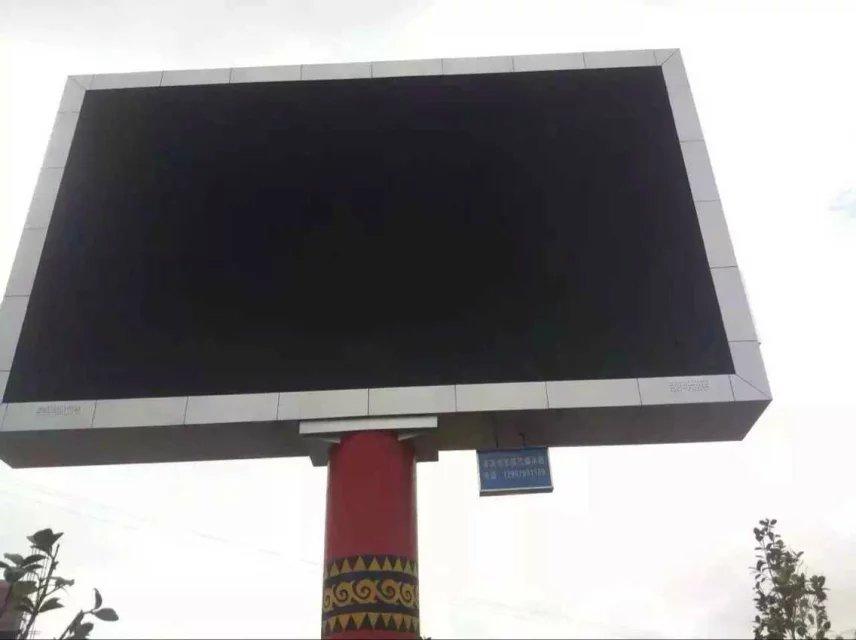 贺州规模大的LED显示屏厂家推荐-热销LED显示屏