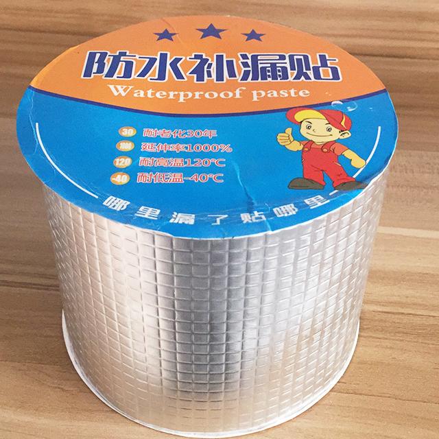 丁基橡胶防水胶粘带