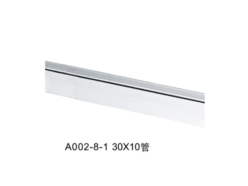 供应广东信誉好的淋浴房A002配套系列-卫浴房五金配件