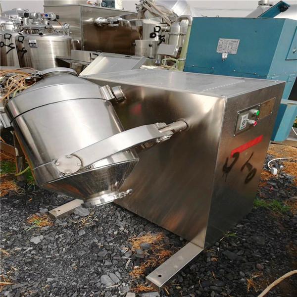 二手沸腾干燥机的优点和使用准备工作