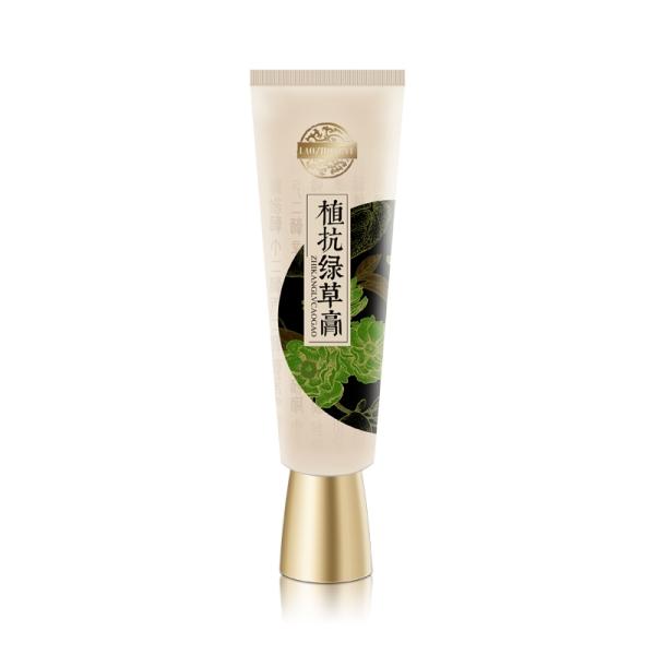 老中医植抗绿草膏舒缓敏感肌肤护肤品红血丝皮肤滋润补水