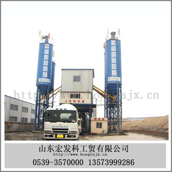 HZS60混凝土水泥搅拌站(60立方小时)
