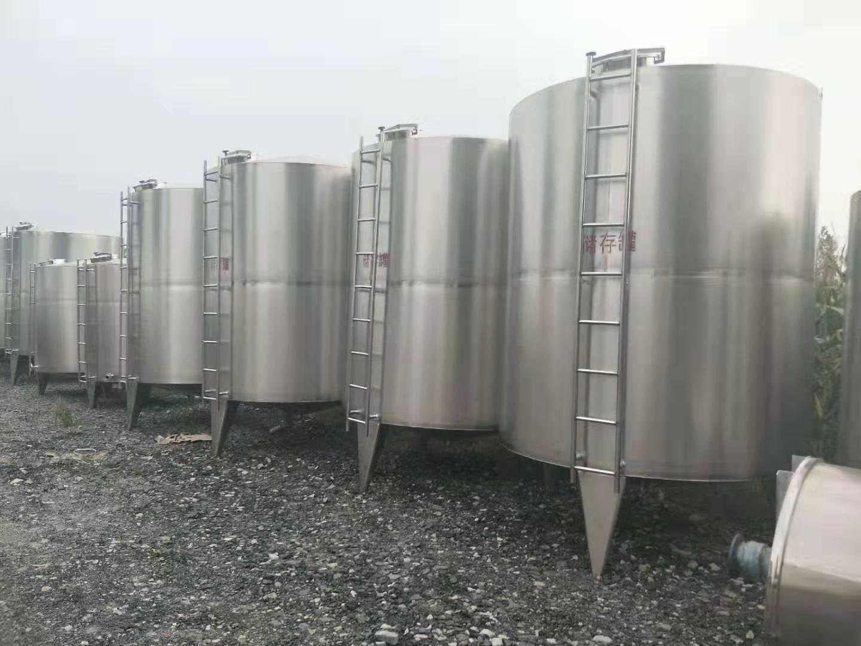 济宁好用的二手不锈钢储罐哪里有-二手2吨不锈钢保温加热搅拌罐