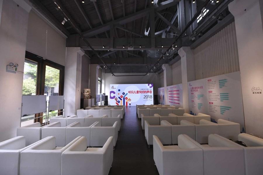 广州品牌发布活动策划机构