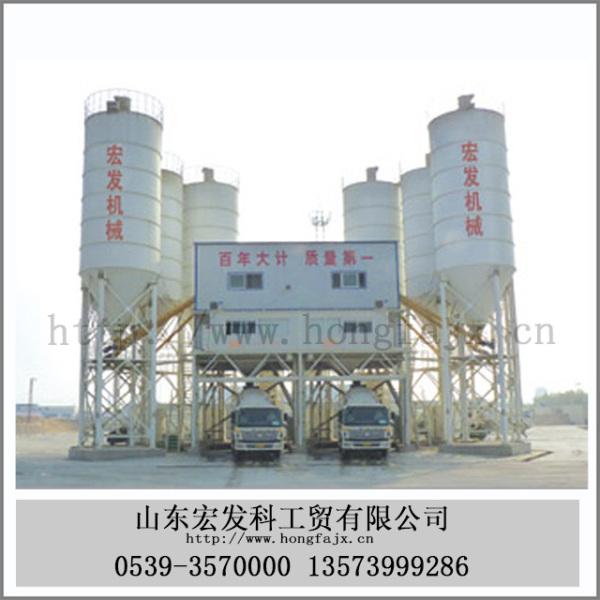 HZS35混凝土水泥搅拌站(30立方小时)