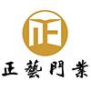 肇庆市高要区乐怡居家具有限公司