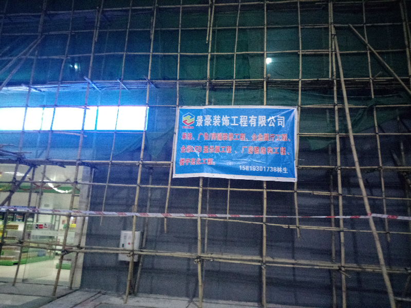 肇庆高水准的室外装修工程公司推荐|室内全彩led显示屏