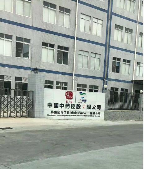 广州雪霸制冷提供划算的冷库安装定做服务,从化药品冷库哪家好