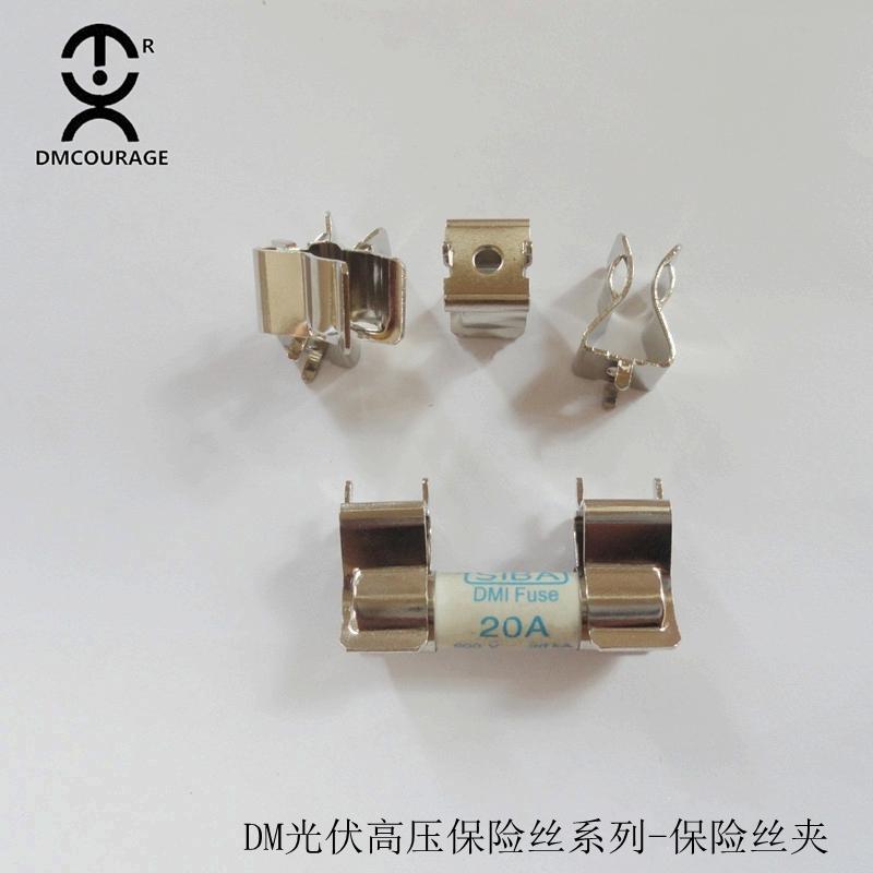 東莞口碑好的高壓保險絲 實用的東莞電流保險絲
