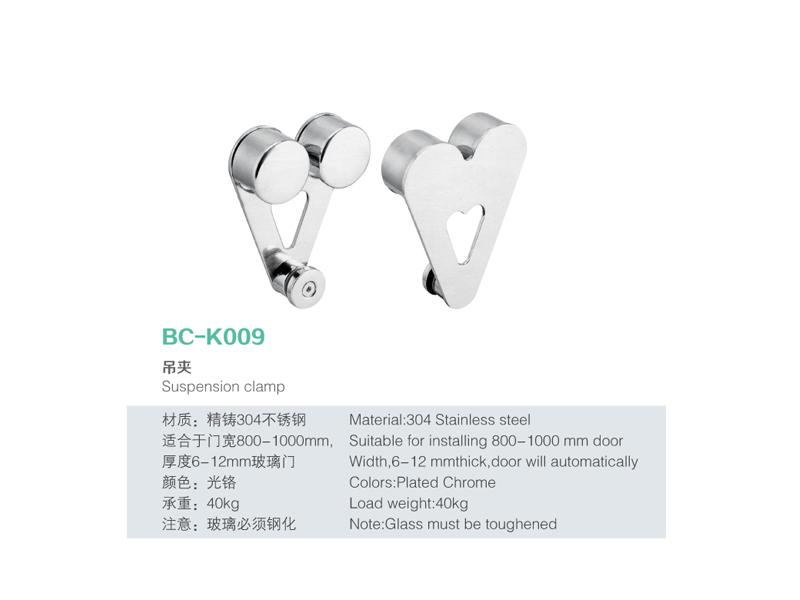 供应广东厂家直销的浴室吊轮系列BC-J001--K014-玻璃移门吊轮滑轨