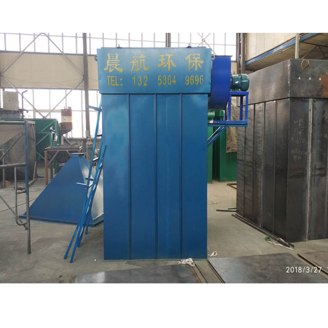 郑州袋式除尘器