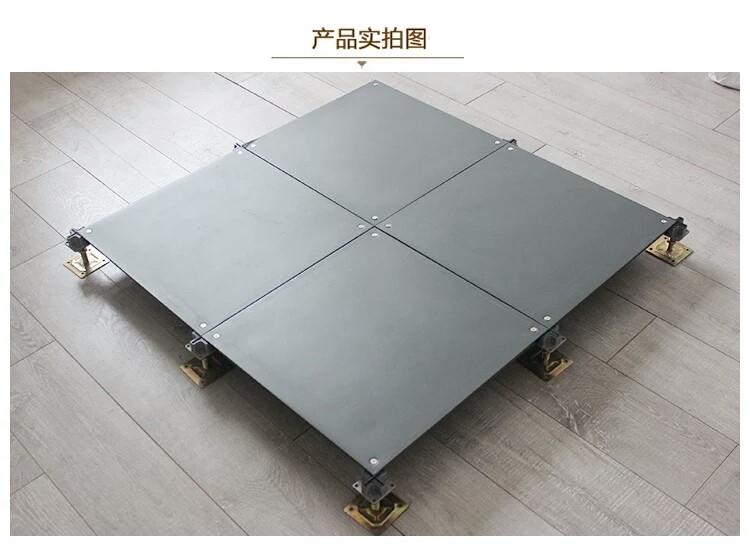 常州汇亚_高质量全钢OA500网络架空地板厂商-OA地板厂家直销
