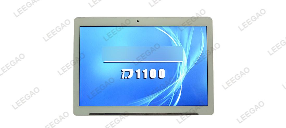 DH-D1100[10寸触摸屏]