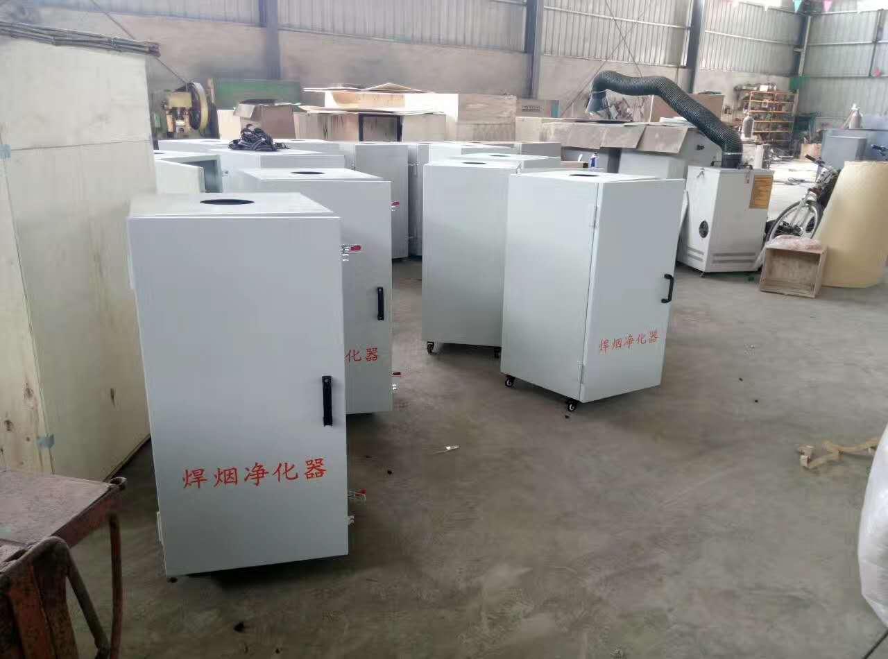 河南优良焊烟净化器供应商是哪家|三门峡焊烟净化设备安装