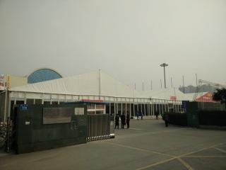 中原博览中心科技展