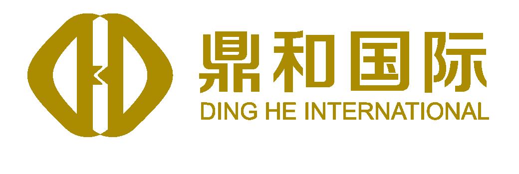 肇庆市鼎和国际贸易有限公司