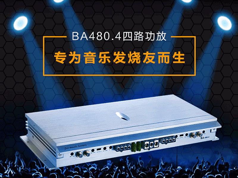 不错的巴罗克系列功率放大器BA480.4行情_车载音响怎么改装好