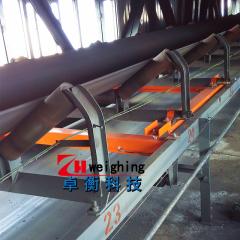 焦化厂成品焦炭计量QXF-2T型电子皮带秤