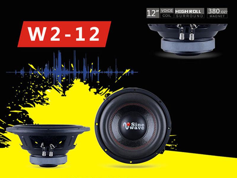 不错的正弦波系列 W2-12 十二寸低音喇叭供应-汽车音响那个品牌好