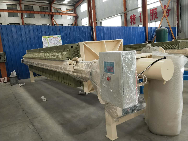 耐用的全自动压滤机永鼎过滤供应 四川自动压滤机厂