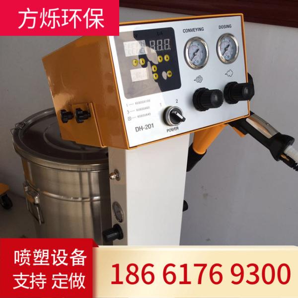 静电喷涂成套设备应用案例