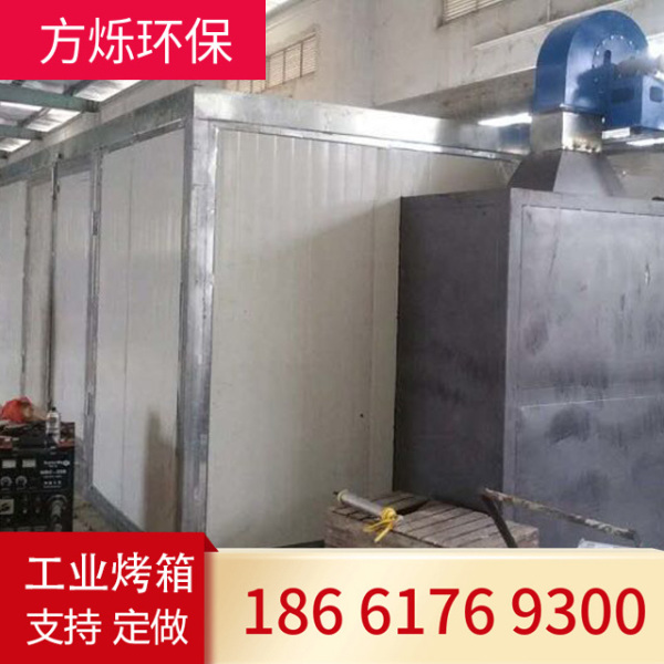 电加热烤漆房工程运输