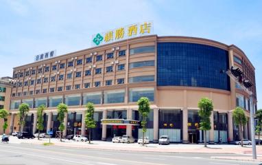 东莞市祺胜酒店