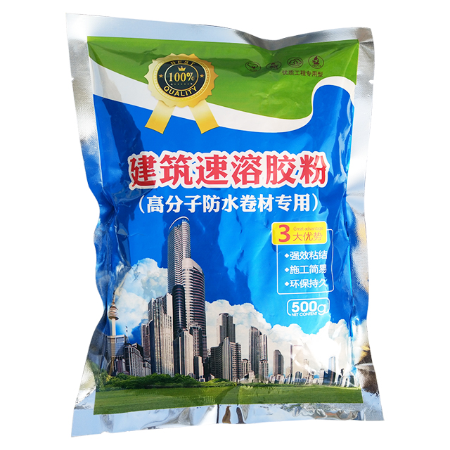 雨中缘新材料实惠的丙纶专用干粉胶供应_承德丙纶专用干粉胶