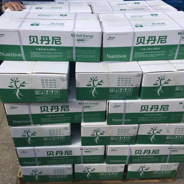 博雅农业出售划算的颗粒水溶肥-有机肥什么好