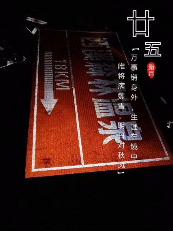 贺州景区超强反光牌