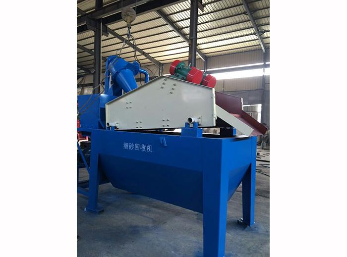 上海细沙回收机厂家:细沙回收机的常见故障与解决方法