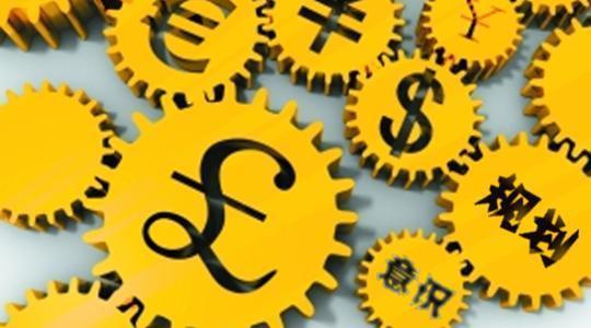 東郊金融理財師AFP報名-專業理財規劃師培訓找沛沛學校