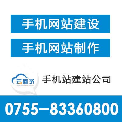 深圳服务好的万词霸屏推荐-价格划算的万词霸屏