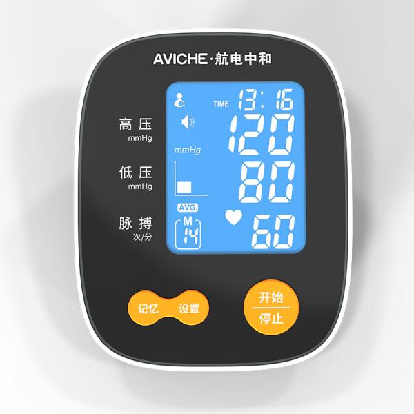 山东医用级空气净化器压缩式雾化器的特点