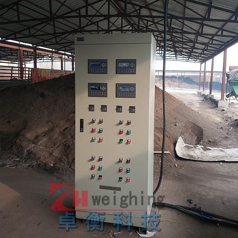 哈尔滨香坊区惨混肥配料项目仪表控制柜