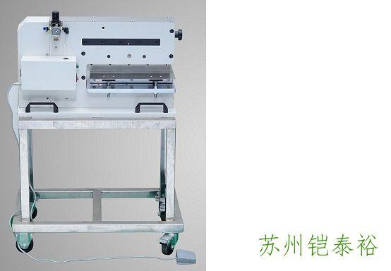 江苏划算的铡刀式分板机供应 宁波铡刀式分板机厂家