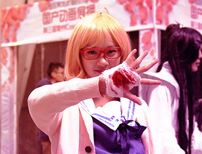 Cosplay盛典