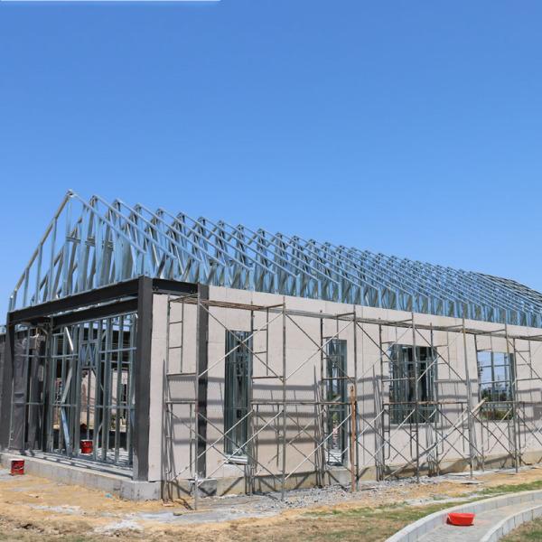 新型轻钢网架房
