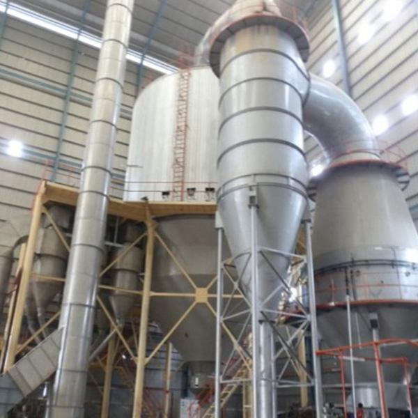 水煤浆烘干炉