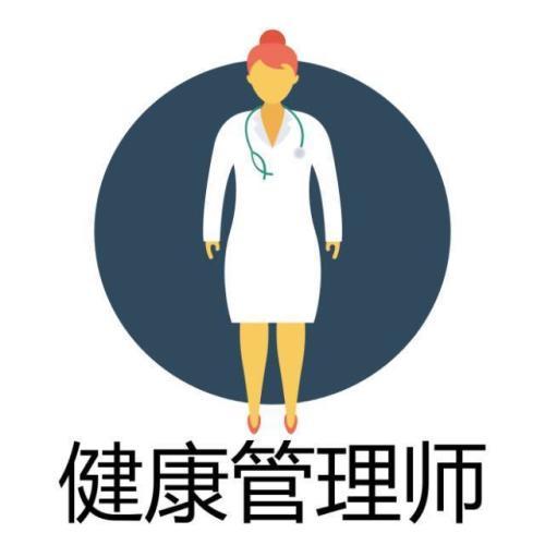 想找可信賴的健康管理師培訓就來沛沛學校 東郊健康管理師考試科目