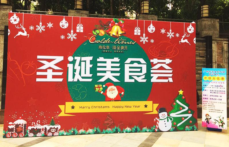 广州商业品牌设计案例,双色广告_信誉好的活动策划公司