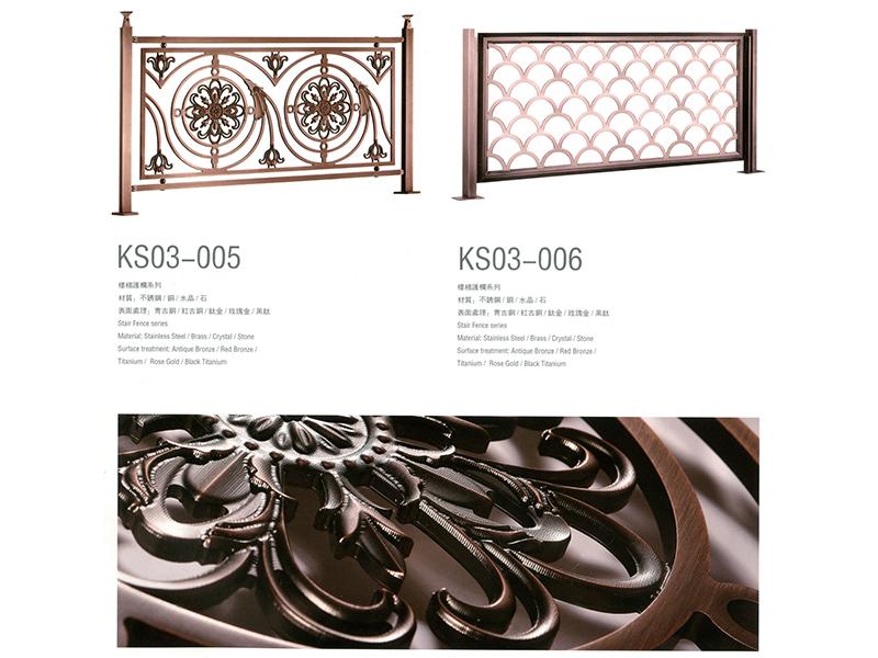 哪里可以买到质量好的楼梯护栏,铝艺楼梯护栏供应商