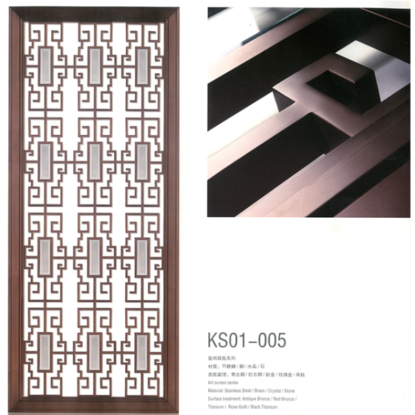 艺术屏风SK01-005