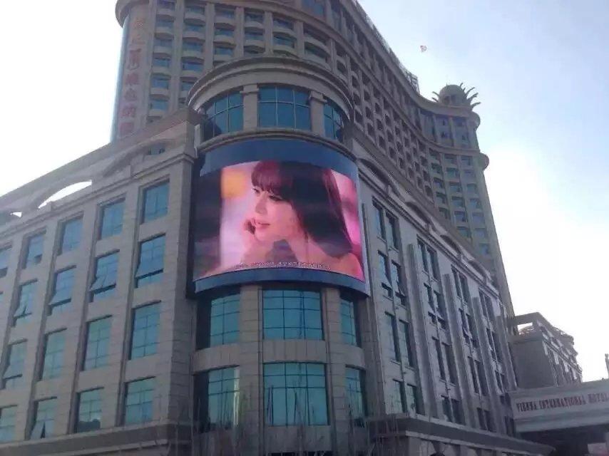 采购LED显示屏_想买质量好的LED显示屏就来贺州市爱上芗籿