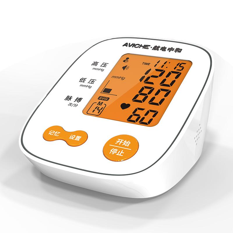 电子血压计ES10